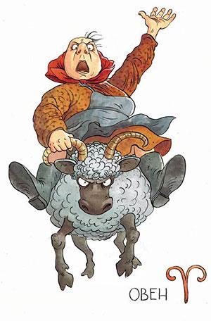 Как стареют разные знаки Зодиака? Кто будет злобной старухой, а кто – божьим одуванчиком? Читаем!