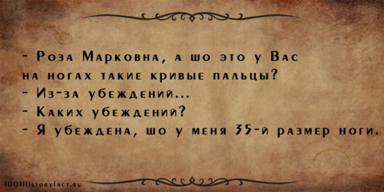 25 непревзойденных шуток из Одессы! О насущном, о понятном, о повседневном. Уморительно!