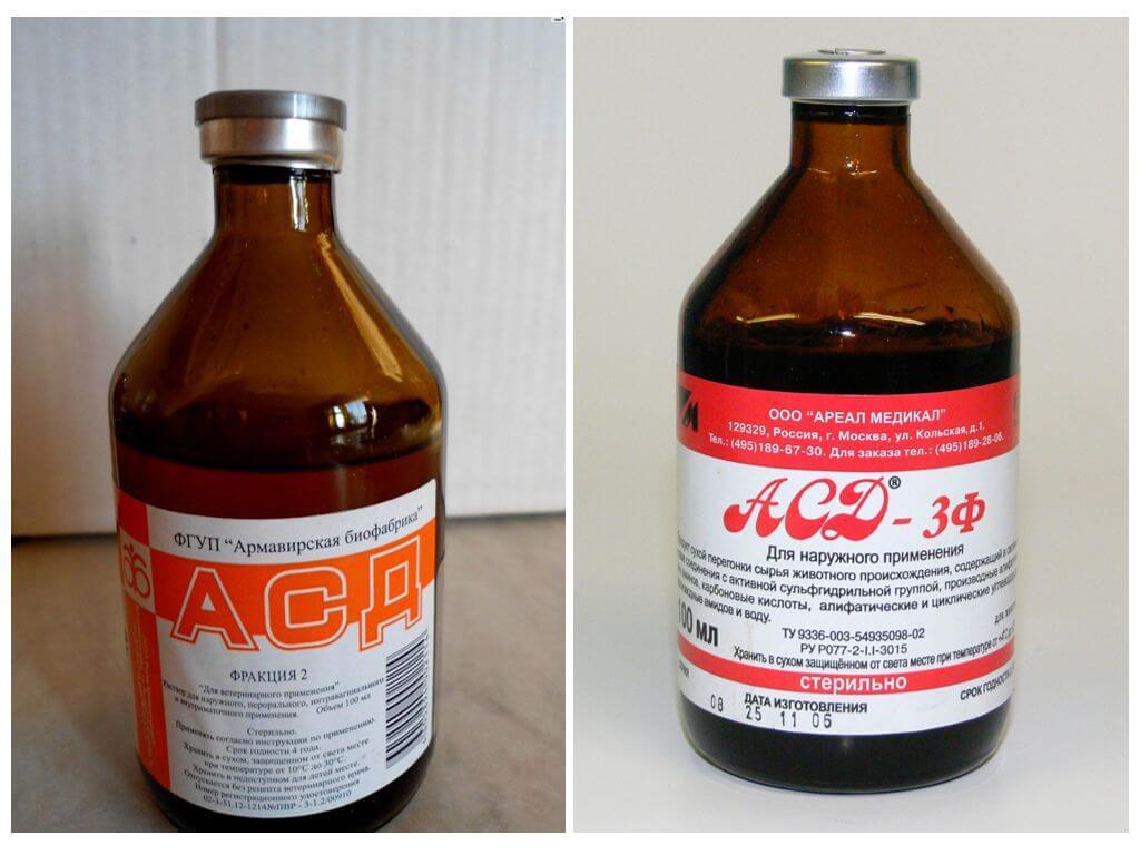 АСД лекарство советской эпохи