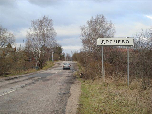 12 населенных пунктов с необычными и очень смешными названиями! Нарочно не придумаешь!