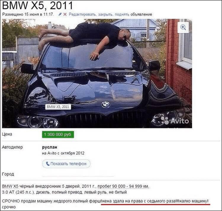 Плакать или смеяться? Уникальная подборка скриншотов комментариев, переписки, объявлений в социальных сетях