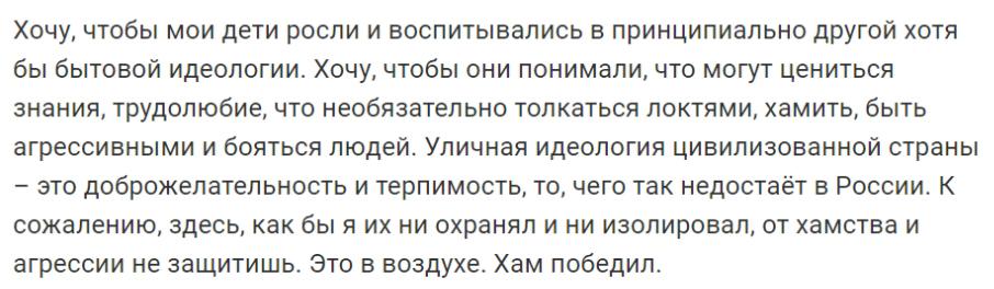 Несколько оригинальных цитат и мыслей теперь уже канадского актера Алексея Серебрякова