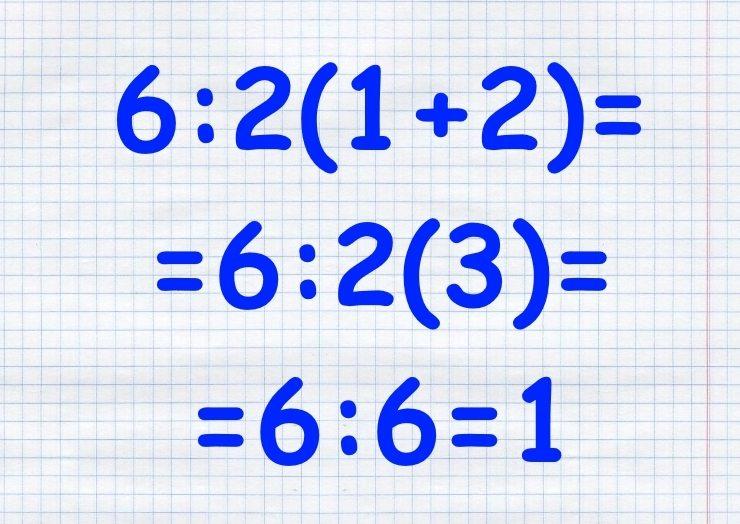 Задачка для учеников третьего класса, которую многие взрослые не могут решить правильно!