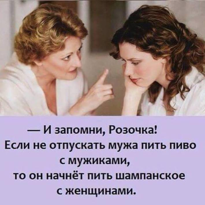 Жизненные и очень смешные картинки о том, какой должна быть идеальная жена. Мы чуть с дивана не упали от смеха!