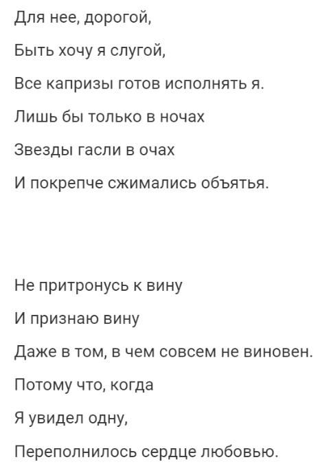 Очень красивое и трогательное стихотворение Ларисы Рубальской «Одна»