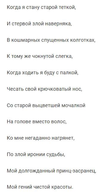 Смешное и очень точное стихотворение про нашу жизнь! Читаю и плачу уже от смеха!
