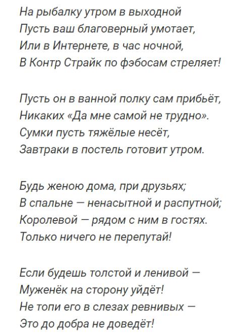 Очень красивое и жизненное стихотворение «Не жалейте никогда мужчину…» К прочтению обязательно!