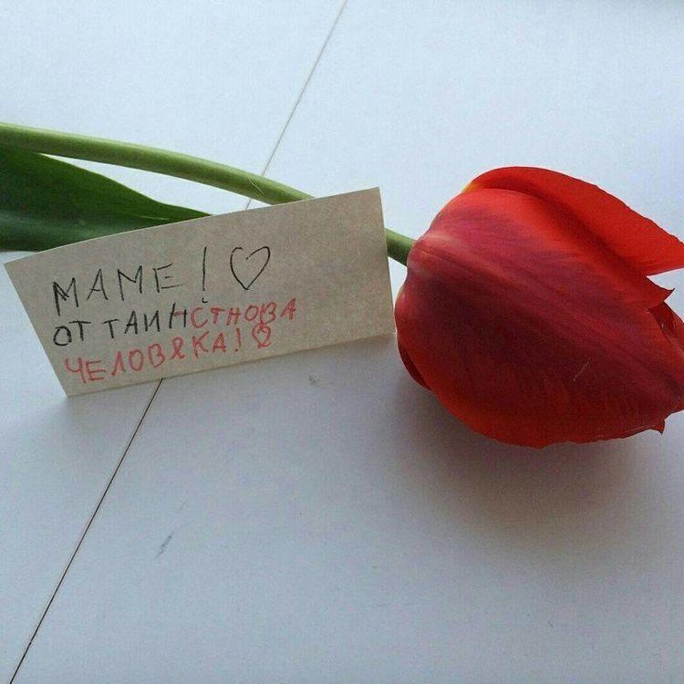 Милые и смешные до болей в животе детские письма и записочки