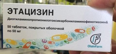 Совершенно реальные названия медикаментов, которые заставляют смеяться целый день!
