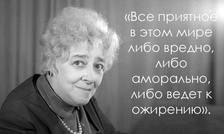 Это просто шедеврально! Цитаты великой Раневской в великолепном исполнении Zoobe Зайки!