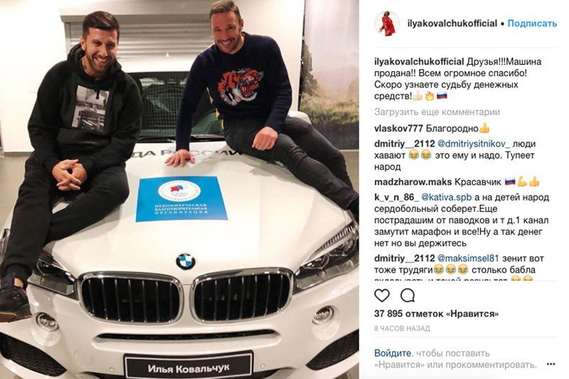 Хоккеист Ковальчук продал свой шикарный BMW и отдал деньги на операцию больному мальчику… Это подвиг!