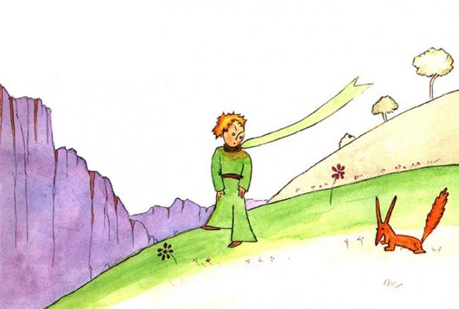 Несколько очень важных правил жизни из «Маленького принца» - пригодятся в любой ситуации!