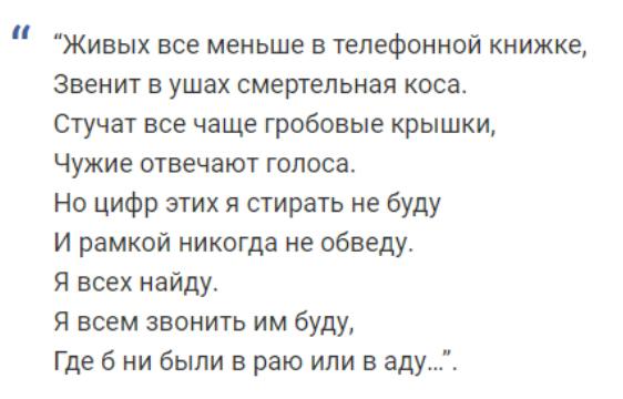 Леонид Агутин показал всем видео с постаревшим Гафтом, чем довел поклонников до слез…