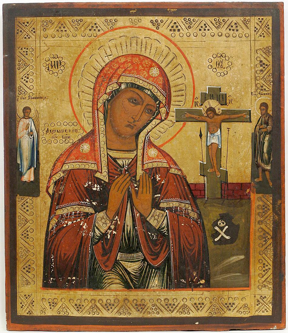 Икона Божией матери, способная искоренить бедность и избавить от болезней