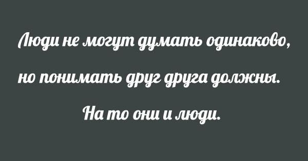 15 самых мощных цитат легендарного Виктора Цоя…